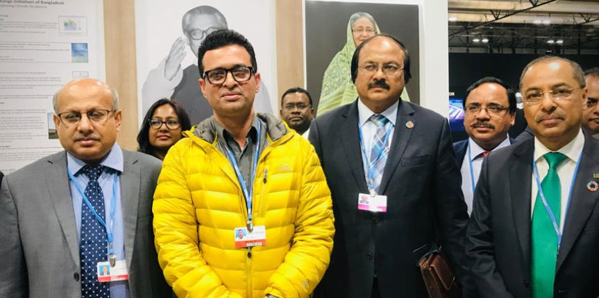Chief Secretary to the Prime Minister Najibur Rahman, Ambassador and Government delegation at the World Climate Conference COP 25 in Madrid, Spain.
