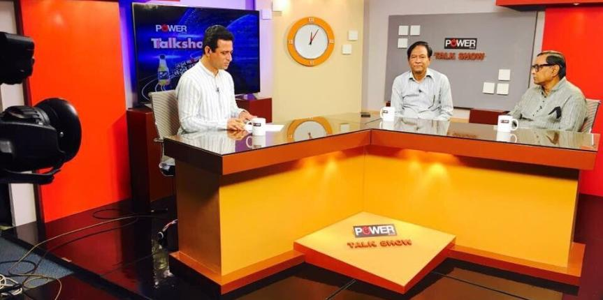 ATN Bangla Power Talk Show