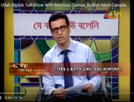 TalkShow With Moniruz Zaman, Bullion Mart Canada